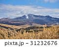 阿蘇中岳の噴気 31232676