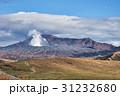 阿蘇中岳の噴気 31232680