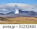 阿蘇中岳の噴気 31232682