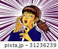 驚き ショック スマートフォンのイラスト 31236239