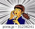 驚き ショック スマートフォンのイラスト 31236241