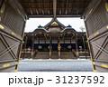 伊勢神宮 内宮 神楽殿の写真 31237592