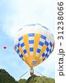気球 熱気球 スカイスポーツの写真 31238066