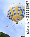 気球 熱気球 スカイスポーツの写真 31238067