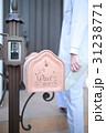 ポスト 男性 (外構 エクステリア 機能門柱 インターホン マイホーム 一戸建て 一軒家 〒) 31238771