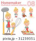 主婦の料理イラストセット 欧米人 31239351