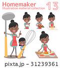 主婦 料理 女性のイラスト 31239361