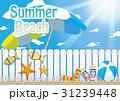 夏 ビーチ ビーチパラソルのイラスト 31239448