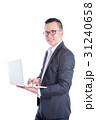 白い ビジネスマン PCの写真 31240658