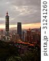 台北 台北市 タイペイの写真 31241260