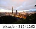 台北 台北市 タイペイの写真 31241262