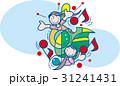楽しい音楽 31241431