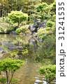 日本庭園 31241535