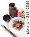 砂肝とお酒 31242589