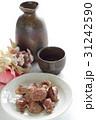 砂肝とお酒 31242590
