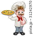 シェフ 料理人 ピザのイラスト 31242970