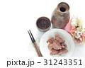 砂肝と酒 31243351