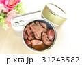 缶詰めフードの砂肝 31243582