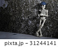 A skeleton leaning on a wall with smartphone 31244141