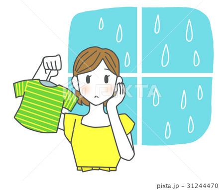 雨(洗濯) 31244470