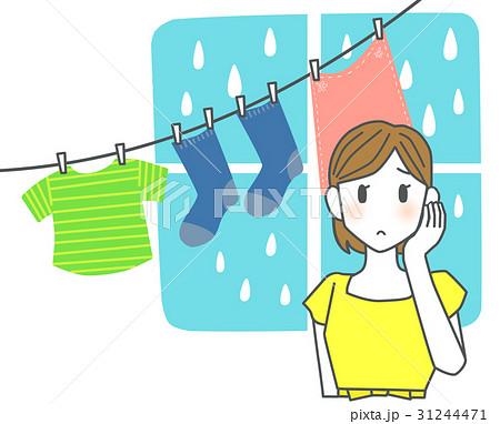 雨(部屋干し) 31244471