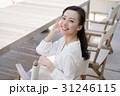 カフェ レストラン 女性の写真 31246115