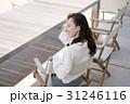 カフェ レストラン 女性の写真 31246116