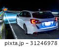 自動車 ドライブ 夜の写真 31246978