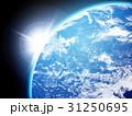 地球 宇宙 惑星のイラスト 31250695