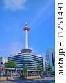 晴天下の京都タワー 31251491