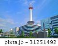 晴天下の京都タワー 31251492