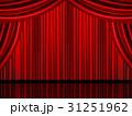 ステージ 背景 カーテンのイラスト 31251962