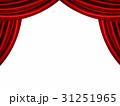 ステージ 背景 カーテンのイラスト 31251965