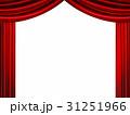 ステージ 背景 カーテンのイラスト 31251966