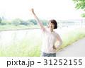 スポーツウェア ランニングウェア 女性の写真 31252155