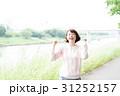 スポーツウェア ランニングウェア 女性の写真 31252157
