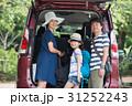 家族 車 ドライブの写真 31252243