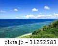 宮古島 海 晴れの写真 31252583