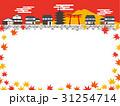 紅葉 京都 コピースペースのイラスト 31254714