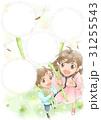 タンポポの綿毛と少年少女 31255543