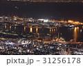 摩耶山からの夜景 31256178