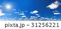 空 ブルー 青の写真 31256221