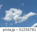 夏の白い雲と青い空 31256781