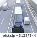 自動運転 高速道路 トラックのイラスト 31257344