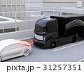 自動運転 高速道路 自動ブレーキのイラスト 31257351