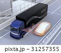自動運転 高速道路 トラックのイラスト 31257355