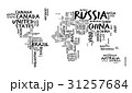 World Map with Countries name Text or Typography 31257684