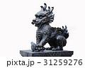 一角獣 ドラゴン チャイニーズの写真 31259276
