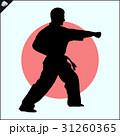 ベクトル 男 空手のイラスト 31260365