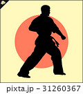 ベクトル 男 空手のイラスト 31260367